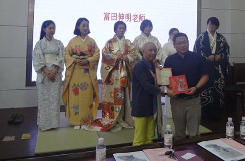 我院举办日本和服专题讲座-青岛职业技术学院