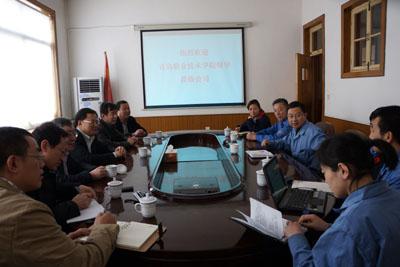 党委书记刘鹏照到青岛海洋化工有限公司参观考察