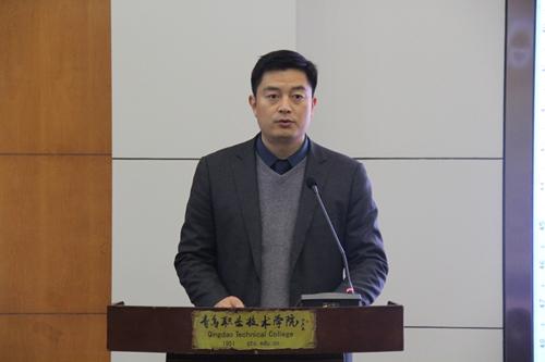 学院召开五届二次教代会-青岛职业技术学院