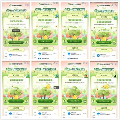 幼儿园中班植树节主题活动:树木作用大好处多 幼儿园中班主题教案