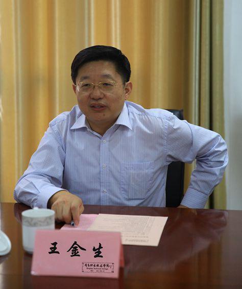 院长覃川,副院长薛玉平,青岛建设集团有限公司董事长刘周学,执行总裁