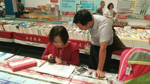 图书馆组织教师参加2017年秋季图书采购会-青岛职业